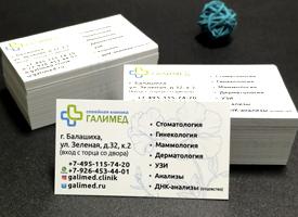 Бюджетные визитки
