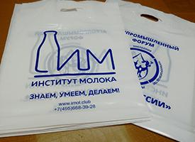 шелкография на пакетах