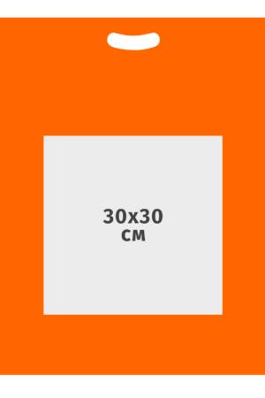 Пакет брендированный размером 50x60 см