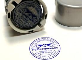 Печать с логотипом