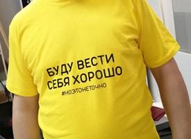 нанесение надписей на футболки